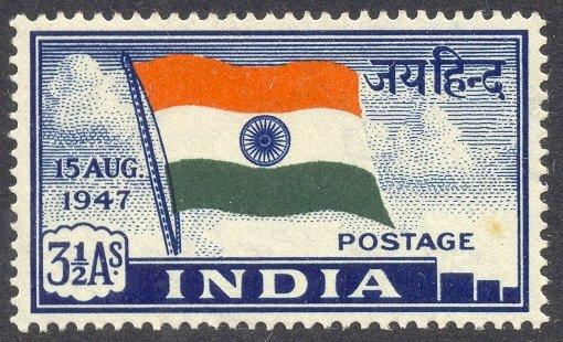 1947_India_Flag